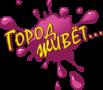 ЦМИТ г. Красноармейск